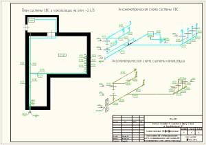 система отопления гвс хвс канализация план 8