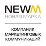 newmarka_logo