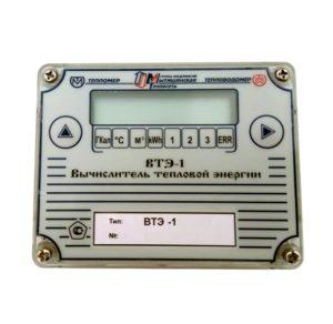 Тепловычислитель ВТЭ-1 К2М. Купить вычислитель тепловой энергии в Пензе
